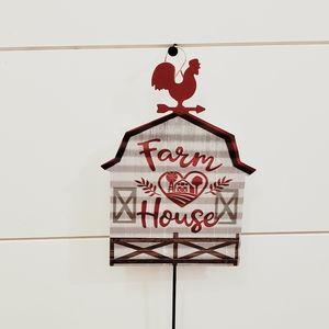 Farmhouse barn garden stake